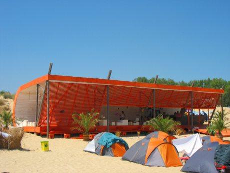 Плажен бар